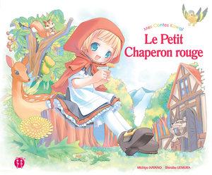 Le petit chaperon rouge Livre illustré