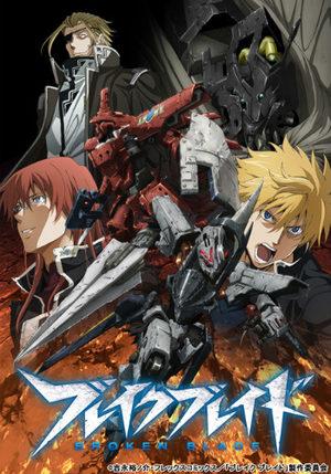 Broken Blade Série TV animée