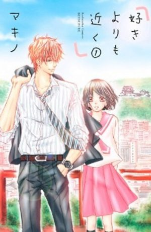 Suki yori mo Chikaku Manga