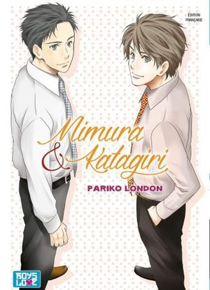 Days of Mimura & Katagiri Manga