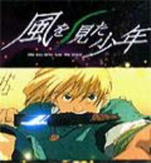 Kaze o Mita Shonen