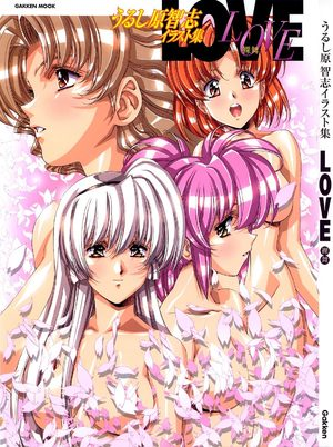 Satoshi Urushihara Illustrations - Love (Naked Dance)