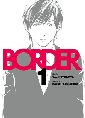 Border #1