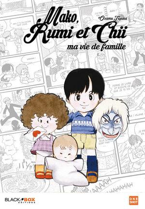Mako, Rumi et Chii - Ma vie de famille Manga