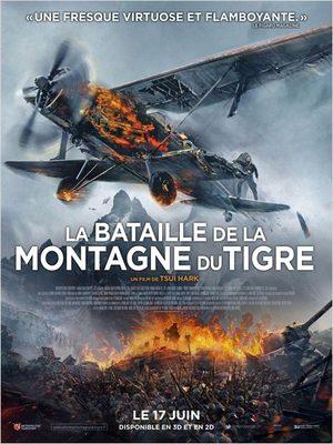 La Bataille de la Montagne du Tigre Film