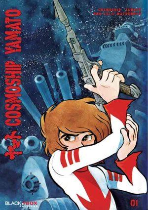 Cosmoship Yamato Manga