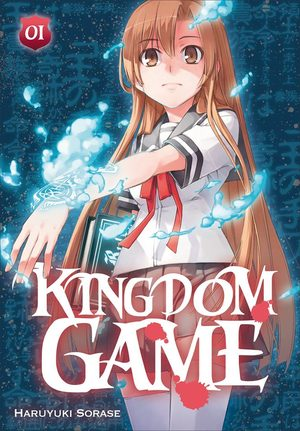 Kingdom game Manga