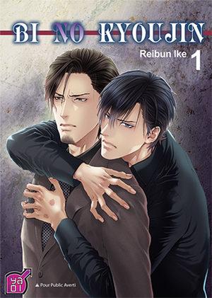 Bi No Kyoujin Manga