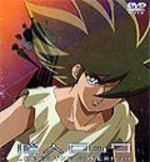 Chôjin Locke - OAV 2 : Shin Sekai Sentai