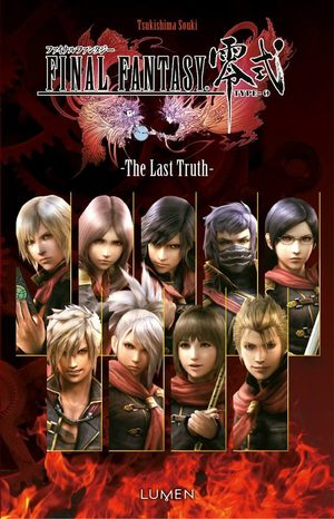 Final Fantasy Type-0 -The Last Truth-