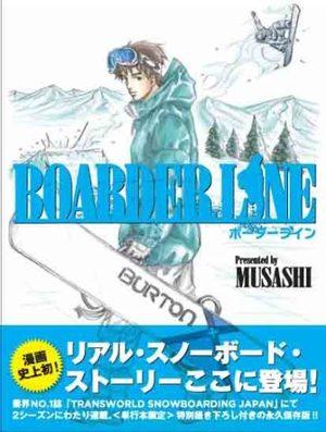 Boarder line
