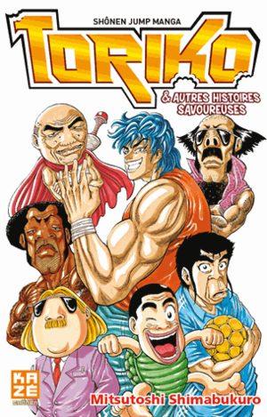 Toriko & autres histoires savoureuses Manga