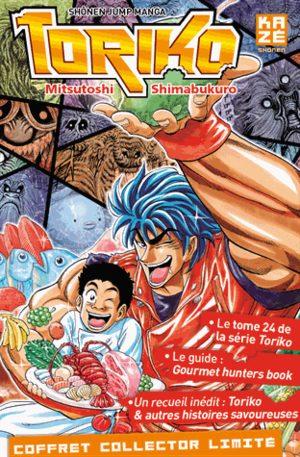 Toriko - Coffret tome 24 + Guide   Hors-série Produit spécial manga