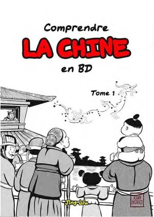 Comprendre la Chine en BD