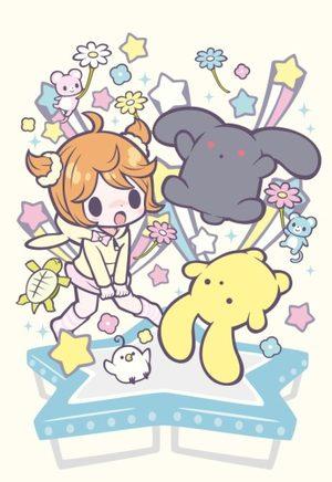 Wooser no Sono Higurashi: Mugen-hen Série TV animée