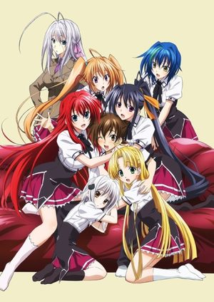 High School DxD (saison 3) Série TV animée