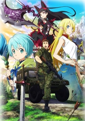 Gate Série TV animée