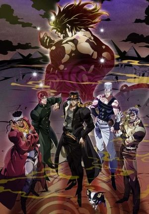 JoJo's Bizarre Adventure: Stardust Crusaders - Egypt Arc Série TV animée