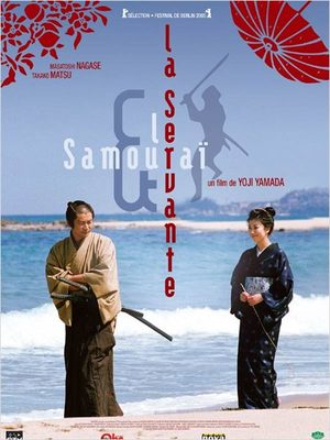 La Servante et le Samouraï Film