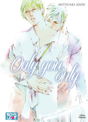 Only You, Only Manga