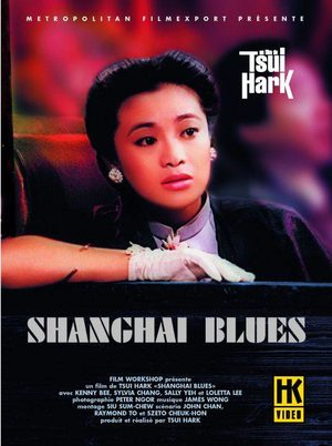Shangaï Blues