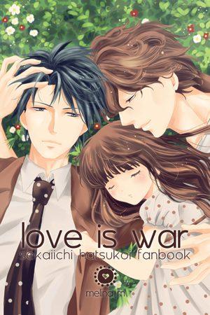 Sekaiichi Hatsukoi - Love is war Dôjinshi