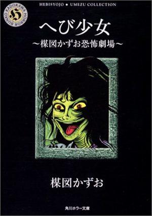 La femme-serpent Manga