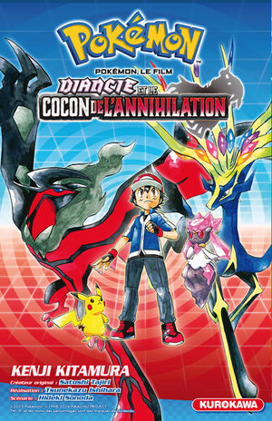 Pokemon - The movie - Diancie et le cocon de l'annihilation