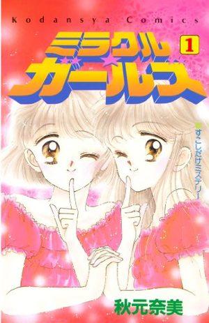 Miracle girls Manga