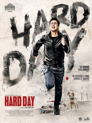 Hard Day Film
