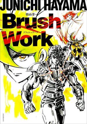 Junichi Hayama Brush Work
