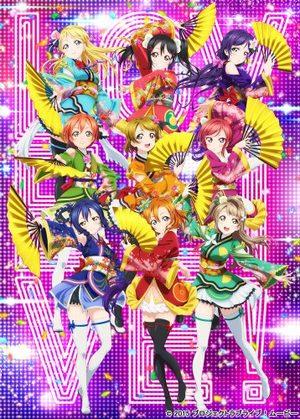 Love Live! The School Idol Movie Série TV animée
