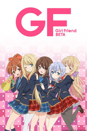 Girl Friend Bêta