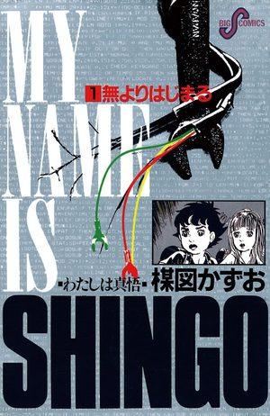 Je suis Shingo Manga