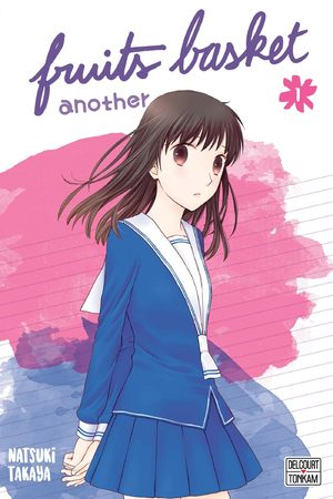 Fruits Basket Another Manga