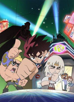 DD Hokuto no Ken (2013) Manga