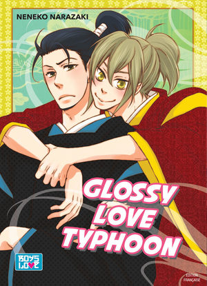 Glossy Love Typhoon Manga