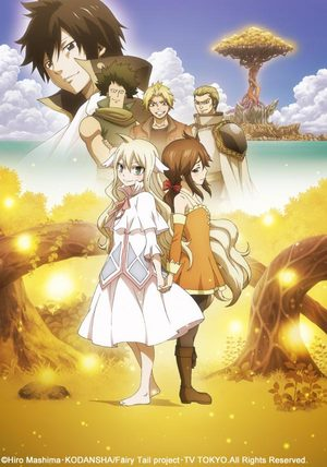 Fairy Tail 0