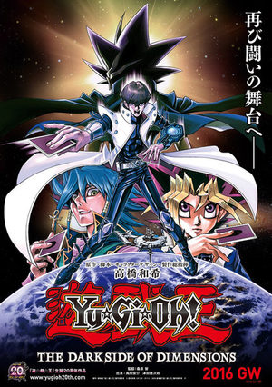 Yu-Gi-Oh! The Dark Side of Dimensions Film