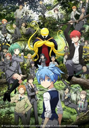 Assassination Classroom saison 2 Série TV animée