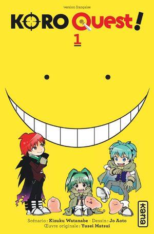 Koro Quest Manga