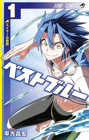 Best Blue Manga