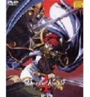 Dragon Knight 4 OAV