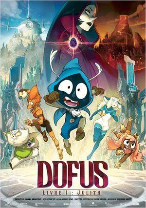 Dofus - Livre 1 : Julith Film