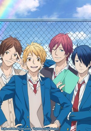 Rainbow Days Série TV animée