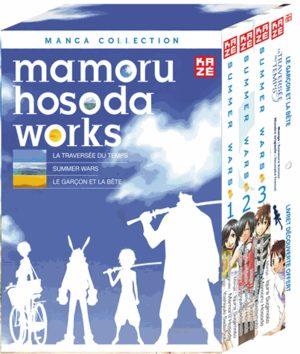 Coffret Mamoru Hosoda
