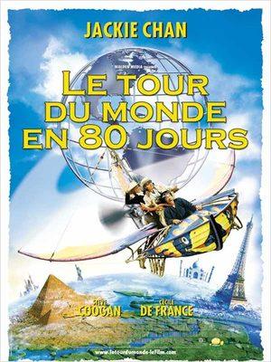 Le Tour du monde en 80 jours Film