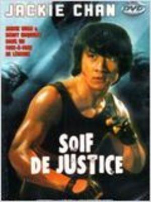 Soif de justice Film