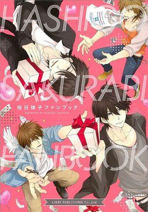 Sakurabi Hashigo Fan Book Série TV animée