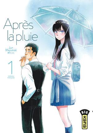 Après la pluie Manga